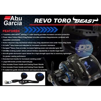 Reel Baitcasting Abu Garcia Revo Toro Beast 51HS