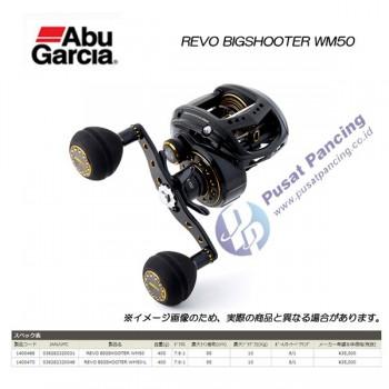 Reel Revo Bigshooter WM50-L