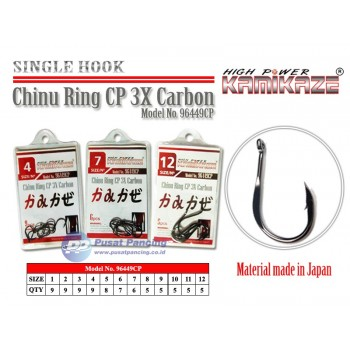 Kail Tunggal Kamikaze Chinu Ring CP 3X Carbon 96449CP