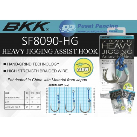 Kail Bkk Hvy Jigging Hook SF-8090-HG BT
