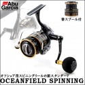 Reel Spinning AbuGarcia Oceanfield 5000/5000S