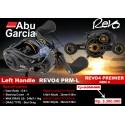 Reel AG Revo4 Premier