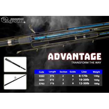 ROD EUPRO ADVANTAGE
