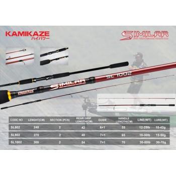 Kamikaze Similar
