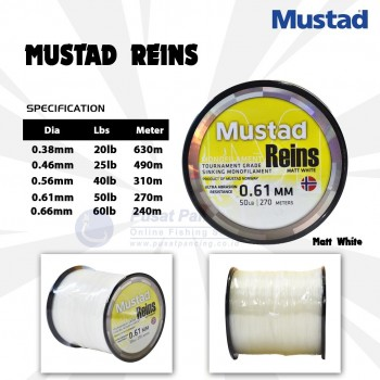Mustad Reins Mono 1/4SP White